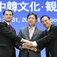 Culture minister Masahiko Shibayama (left) and his South Korean and Chinese counterparts Park Yang-woo (center) and Luo Shugang pose in Incheon, South Korea, on Friday after pledging to promote trilateral cultural exchanges. | KYODO