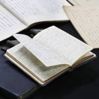 Notebooks in which Michiji Tajima, the first grand steward of the Imperial Household Agency, kept records detailing exchanges between him and Emperor Hirohito, known posthumously as Emperor Showa