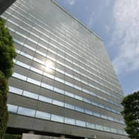 The Justice Ministry in central Tokyo | KYODO