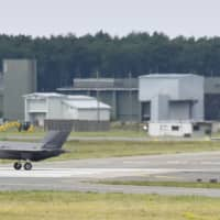 Two F-35A stealth fighter jets prepare to take off from the Air Self-Defense Force's Misawa base in Aomori Prefecture on Thursday. | KYODO