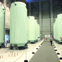 60% of spent nuclear fuel in Japan to be stored in metal casks in the future, research shows