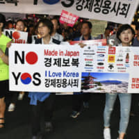Japan-South Korea relations: Where did it all go wrong?