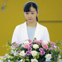 Princess Kako to visit Austria and Hungary in September in first official overseas trip