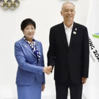 Tokyo Gov. Yuriko Koike and Beijing officials confirm Olympic cooperation for 2020 and 2022