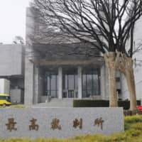 Supreme Court Justice Toshimitsu Yamasaki turned down an appeal filed by 61 alumni of a Korean junior and senior high school in Tokyo's Kita Ward.   KYODO