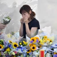 Japanese government mulls tax breaks for donations to arson-hit Kyoto Animation
