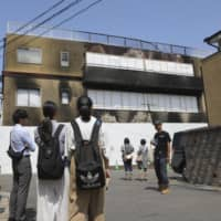 Police release names of remaining 25 victims of Kyoto Animation arson attack