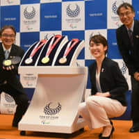 Culturally inspired medal designs revealed exactly a year before start of 2020 Tokyo Paralympics
