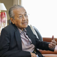 Japan should support nuclear ban treaty, says Malaysian PM Mahathir Mohamad