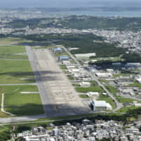 Okinawa files another lawsuit over landfill work for U.S. base