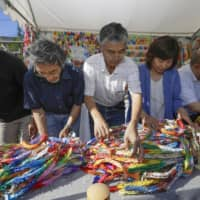 Well-wishers fold 50,000 origami cranes for KyoAni victims