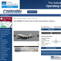 A listing for one of the two Japanese government Boeing 747-400 planes that were decommissioned in March is seen in this screen shot of the Controller website on Saturday.