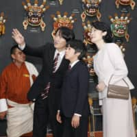 Crown Prince Akishino, Crown Princess Kiko and their 12-year-old son, Prince Hisahito, visit the National Museum of Bhutan in the west Bhutan town of Paro on Saturday. | KYODO