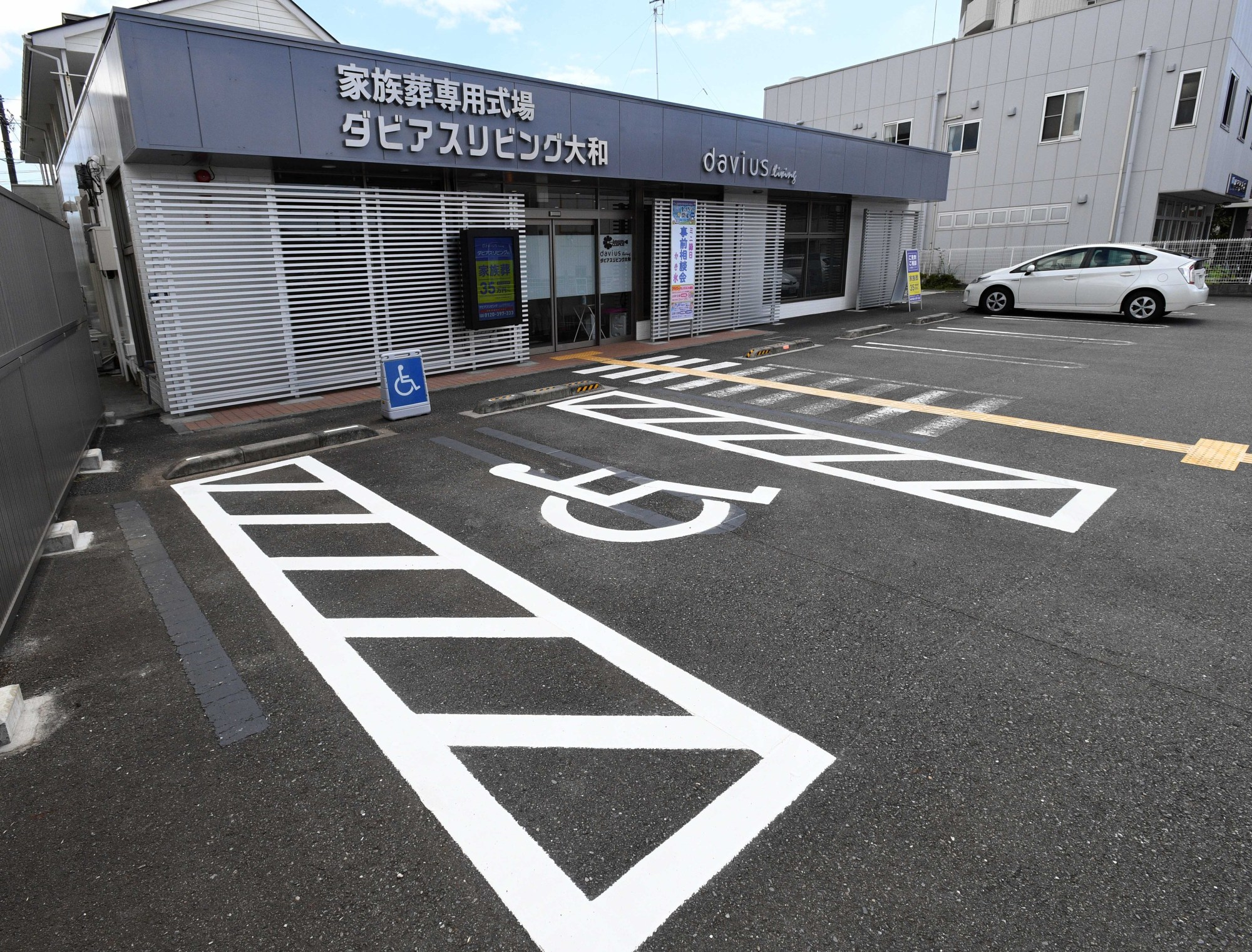 Davius Living Yamato, a funeral parlor in a converted Lawson Inc. store in Yamato, Kanagawa Prefecture, is helping to meet growing demand for modest funerals. It accommodates only 20 to 30 mourners, a far cry from the grand send-offs that used to be expected. | YOSHIAKI MIURA