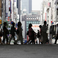 Tokyo stays on top for third year, with Osaka No. 3 in ranking of world's safest cities