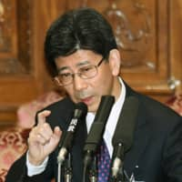 Osaka prosecutors close Moritomo Gakuen case after reconfirming no bureaucrats will be indicted over scandal