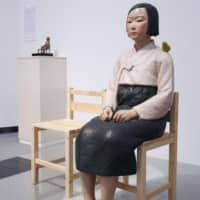 Statue of 'comfort women' pulled from Japanese exhibition finds new home in Spain