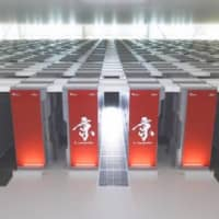 Processor components from the K supercomputer are lined up at the campus of the Riken Advanced Institute for Computational Science in Kobe. | RIKEN ADVANCED INSTITUTE FOR COMPUTATIONAL SCIENCE / VIA KYODO