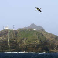 Japan lodges complaint after South Korean lawmakers visit disputed Takeshima islets in Sea of Japan