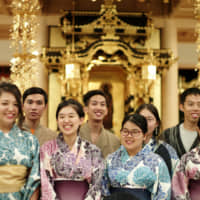 Tokyo temple mixes Buddhism with beatboxing to attract younger, more diverse crowd