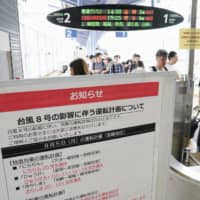 A notice Monday at Miyazaki Airport Station says the number of train services will be reduced as Typhoon Francisco approaches Kyushu.   KYODO