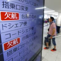 A signboard at Fukuoka Airport on Tuesday morning shows canceled flights after Typhoon Francisco made landfall on Kyushu earlier in the day. | KYODO