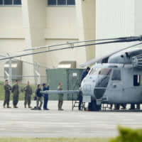 Another window from U.S. military helicopter falls off, this time into sea off Okinawa