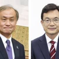 Vice Foreign Minister Takeo Akiba (left) is expected to meet South Korean First Vice Foreign Minister Cho Sei-young in Guam later this week, according to diplomatic sources. | KYODO, SOUTH KOREA PRESIDENTIAL OFFICE / VIA KYODO