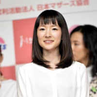 The joy of cleaning: Marie Kondo received two Emmy nominations for her Netflix series 'Tidying Up With Marie Kondo.' | KYODO