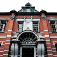Annex of the Museum of Kyoto | THE MUSEUM OF KYOTO