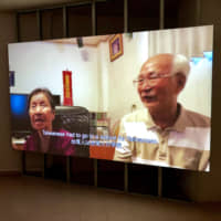 Looking back: Bontaro Dokuyama's 'Time Goes By' (2017) shows Taiwanese who grew up under Japanese colonial rule recounting memories. | JENNIFER PASTORE