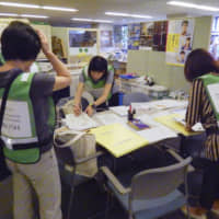 Staff at Sapporo's multilingual disaster support center prepare to visit evacuation facilities after southern Hokkaido was hit by a powerful earthquake last September. | SAPPORO INTERNATIONAL COMMUNICATION PLAZA FOUNDATION / VIA KYODO