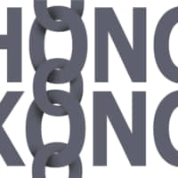 Outside Hong Kong, the silence is deafening