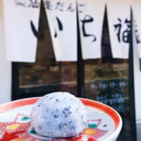 Carrying on the new family tradition: One of Sendai Dango Ichifuku's many sweets is a goma daifuku (sesame rice cake). | ANNE-MARIE GOH