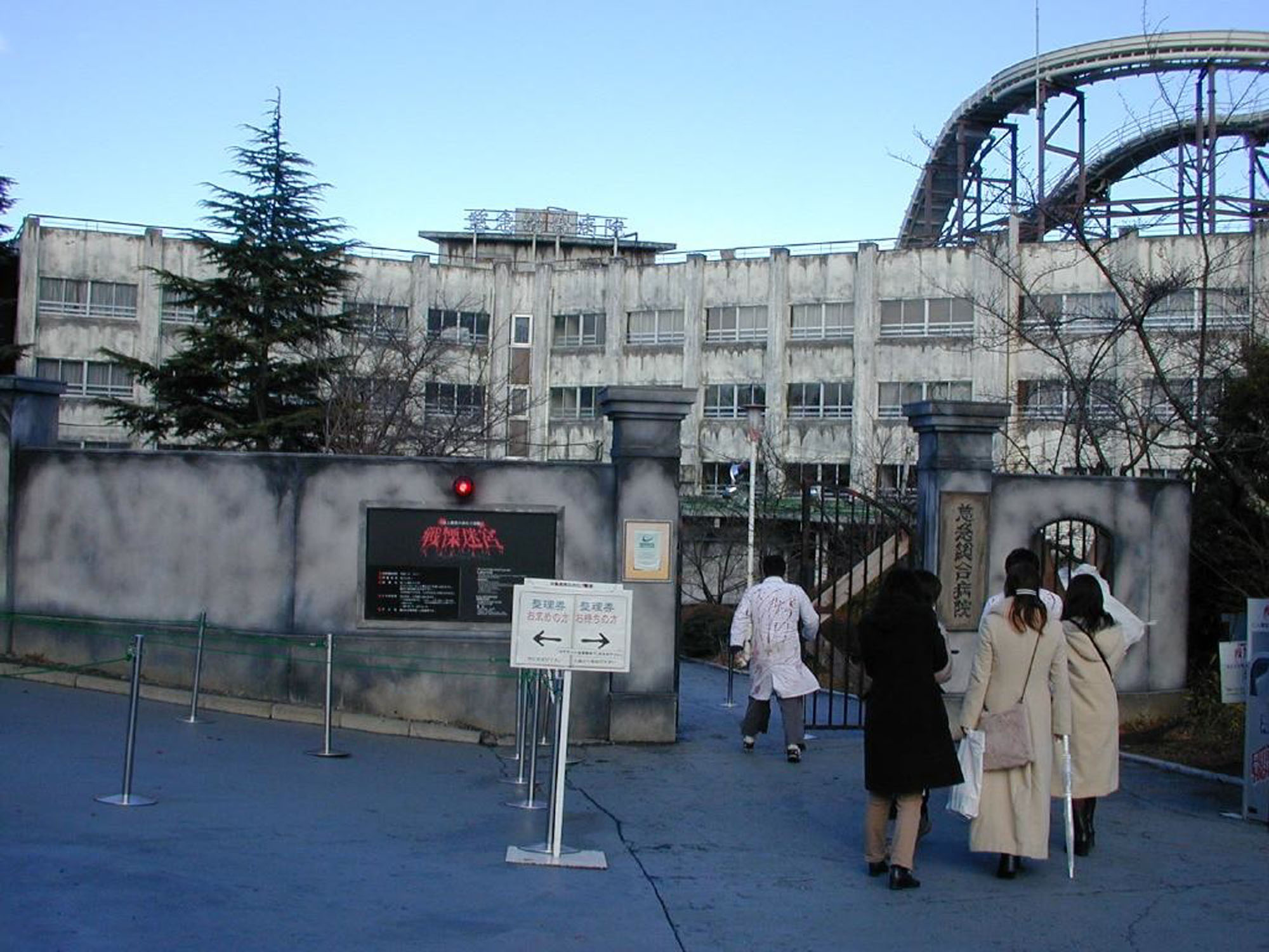 Night of the living dead: Visitors enter Fuji-Q Highland's much-vaunted 'Hospital of Horrors' in the city of Fujiyoshida, about an hour's drive from Tokyo. While inside the attraction, visitors transit a 'detention ward' that once housed criminally dangerous patients. | VIA WIKICOMMONS / CC BY-SA 3.0