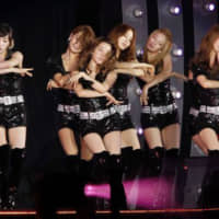 The second wave so-called Korean wave in Japan started around 2011, launched when K-pop groups such as Girls' Generation appeared on NHK's year-end music contest.   AP