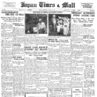 Japan Times 1919: Women go on strike for first time in Japan