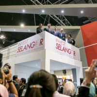 The second edition of the Selangor International Business Summit in 2018 | INVEST SELANGOR BERHAD