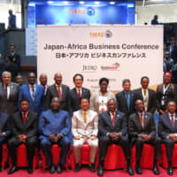 Leaders at the Japan-Africa Business Conference at The Sixth Tokyo International Conference on African Development in Nairobi on Aug. 28, 2016 | JAPAN EXTERNAL TRADE ORGANIZATION