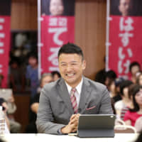 Is populism finally coming to Japan?