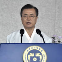 In an Aug. 15 speech marking the 74th anniversary of Korea's liberation from Japanese colonial rule, South Korean President Moon Jae-in extended an olive branch to Japan, saying Seoul will 'gladly join hands' if Tokyo wants to talk. | AP