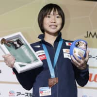 Teenage climber Ai Mori earns bronze in women's lead competition at world championships