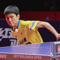 Tomokazu Harimoto wins Bulgaria Open for first title of season