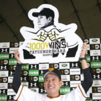 Yomiuri Giants manager Tatsunori Hara became the 13th skipper in NPB history to win 1,000 games after Tuesday night's victory over the Hiroshima Carp. | KYODO