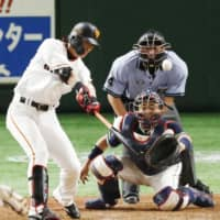 Giants' Yoshiyuki Kamei delivers sayonara sacrifice fly in 10th to down Swallows