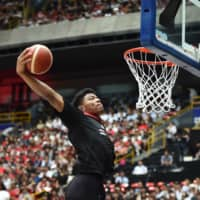 Japan's history in global basketball tournament