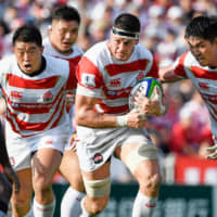 Places to watch Rugby World Cup live in Japan