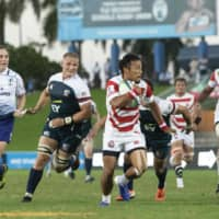 Brave Blossoms climb to No. 9 in world rankings