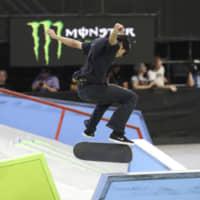 Yuto Horigome captures street title at X Games