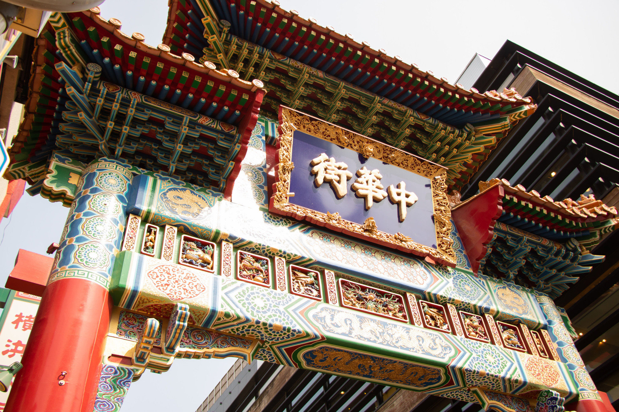 Yokohama's Chinatown is home to more than 600 shops, a large number of which specializes in different kinds of food. | GETTY IMAGES